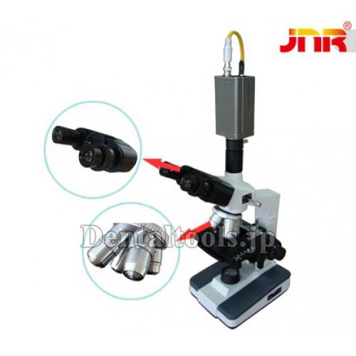 JNR®DM-B生物ビデオ顕微鏡-双眼強化型