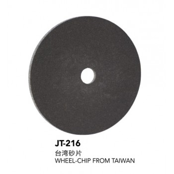 JINTAI JT-216ディスクWHEEL-CHIP FROM TAIWAN